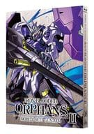 Mobile Suit Gundam Iron Blood Orphans 2 VOL.08 [Special Edition Limited Edition]