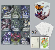 Mobile Suit Gundam Iron-Blooded Orphans Special Edition Limited Edition with BOX All 9 Volumes Set (Modified Version)