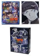 Detective Conan : The Black Nightmare (Nightmare) [First Press Limited Version] (Amazon.co.jp Special Favors, 3-Way Case Included)