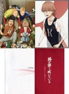 Anime 「 Run with the Wind 」 Vol. 2 [First Limited Edition]