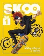 SK ∞ SK 8 Vol. 1 [Full production limited edition]