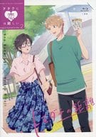Wotakoi: Love Is Hard for Otaku Original Animation Disc 2 Friend Distance