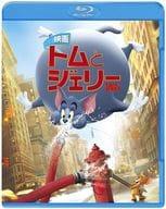 Film TOM and JERRY Blu-ray & DVD Set