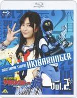 Hikonin Sentai Akibaranger Season Pain Vol. 2