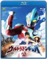 Ultraman Ginga 1