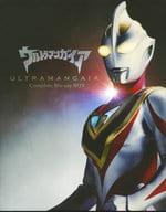 Ultraman Gaia Complete Blu-ray BOX