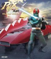 Kamen RiderBLACK RX Blu-ray BOX 3