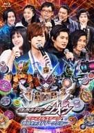 Kamen Rider Rehmannia Root Final Stage & Program Cast Talk Show DX Won't Ride Watch Edition [Limited First Press Edition]