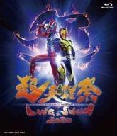 超級英雄祭KAMEN RIDER×SUPER SENTAI LIVE&SHOW2020