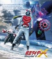 假麵騎士X藍光BOX1[初回限定版]