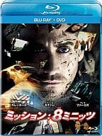 Mission: 8 Minutes BD + DVD Set