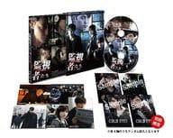 Watchers Luxury Blu-ray Box