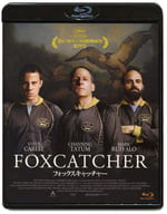 Fox catcher