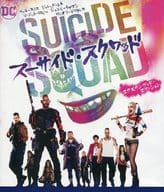SUICIDE SQUAD Extended Edition