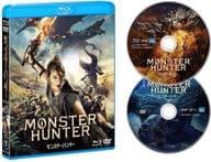 Movie Monster Hunter Blu-ray & DVD Set