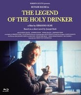 Legend of the Holy Drunk 4K HD Remaster