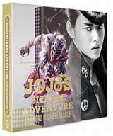 JoJo's Bizarre Adventure Diamond Is Unbreakable Chapter 1 Blu-ray Collector's Edition [First edition version]