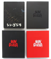 SHIN GODZILLA Special Edition Steel Book Specification [4K ULTRA HD/Amazon.co.jp Only]