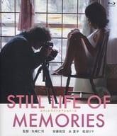 Still Life of Memories