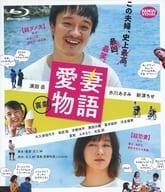 Comedy : Aisai Monogatari