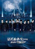 Takizawa Kabuki Zero 2020 The Movie [Regular Version]