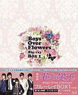 花樣男子-Boys Over Flowers藍光BOX1