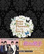 花樣男子~Boys Over Flowers Blu-ray BOX2