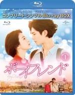 Boyfriend BD-BOX1 Complete Simple BD-BOX [Limited Edition]