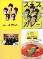 Soup curry Blu-rayBOX