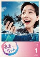 Ama-chan Complete Edition Blu-ray BOX 1