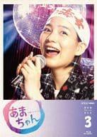 Ama-chan Complete Edition Blu-ray BOX 3
