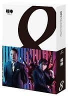 Aibo season 8 Blu-ray BOX
