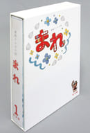 Blu-ray Box 1 : A Complete TV Series