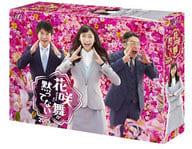 2015 Blu-ray Box