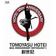 Tomoyasu Hotei / 30th ANNIVERSARY ANTHOL 1