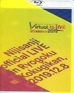 Nijisanji / Virtual to LIVE in Ryogoku Kokugikan 2019