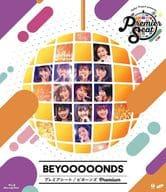 BEYOOOOONDS / Hello! Project presents. 「 Premier seat 」 -BEYOOOOONDS Premium -