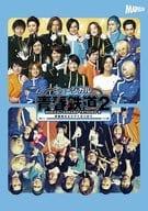Musical 『 Seishun - AOHARU - Tetsudo 』 2 - With Eyes from Shinetsu Region