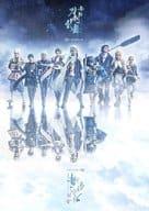 "Stage ""Swords Fighting Dance"" Jo-den Three Star Swordsman [First Release Limited Edition]"