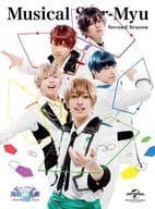 Musical 「 Star-Myu - second Season - 」 [First Press Limited Version]