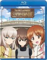 Symphony GIRLS & PANZER Concert