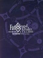 Fate/Grand Order THE STAGE-冠位時間神殿所羅門Ars Nova-[完全生產限定版]