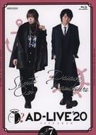 AD-LIVE 2020, Volume 7 (Shouta Aoi x Daisuke Namikawa)