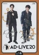 AD-LIVE 2020, Volume 4 (Kensho Ono x Ryohei Kimura)