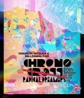 Yasunori Mitsuda & Millennial Fair / CHRONO CROSS 20 th Anniversary Live Tour 2019 RADICAL DREAMERS Yasunori Mitsuda & Millennium Fair FIN