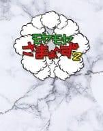 """""""烏雲""""2Blu-ray BOX(Vol.36&Vol.37)"""
