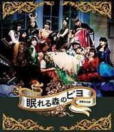 BEYOOOOONDS / Drama Women's Division 「 Nezaeru Mori no Biyo 」