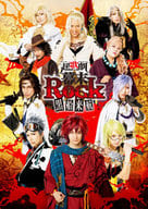 A super-opera, 『 BAKUMATSU ROCK, 』 Kurofune's arrival (Condition : Difficult disc case)