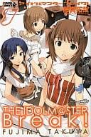 Idol Master Break! (1)