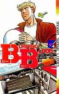 B.B(2)